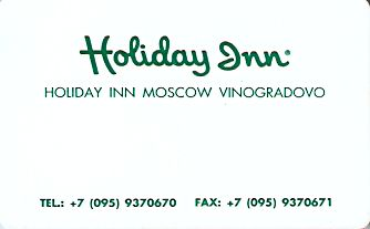 Hotel Keycard Holiday Inn Moscow Russian Federation Front